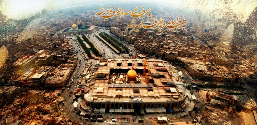 Karbala-HD-Picture